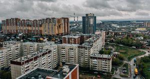 Исследование: как в Иркутске подешевели квартиры